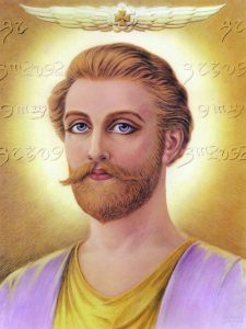 "<div><div><div></div></div></div><p>In honor of Saint Germain's ascension day, we bring this excerpt of his 1994 Ascension Day Address dictation <em>Whatever It Takes for Your Victory, Be Willing to Do It!</em> published in the <a class=""colorbox"" href=""http://www.summitlighthouse.org/pearls/1994pows/940515SG.htm"" target=""_blank""> <em>Pearls of Wisdom</em> Vol. 37 No. 20</a> .</p>